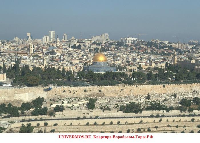 Иерусалим Израиль Изображение с сайта UNIVERMOS.RU  Квартира.Воробьевы-Горы.РФ/5957278_jerusalem (700x501, 157Kb)