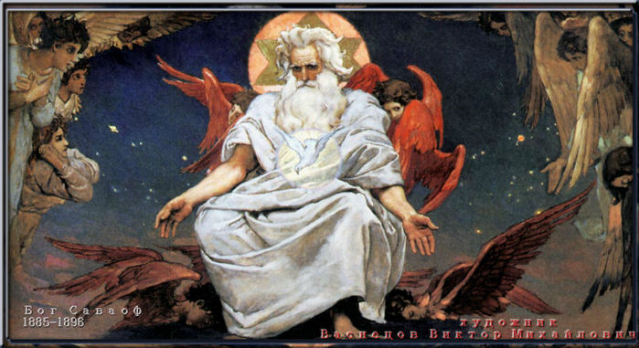 БОГ Судия  коллаж (700x381, 77Kb)