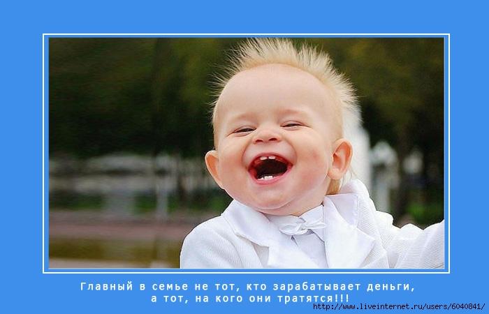 6040841_pozinitiffchik4 (700x450, 142Kb)