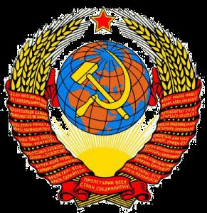 3936605_SSSR (291x300, 179Kb)