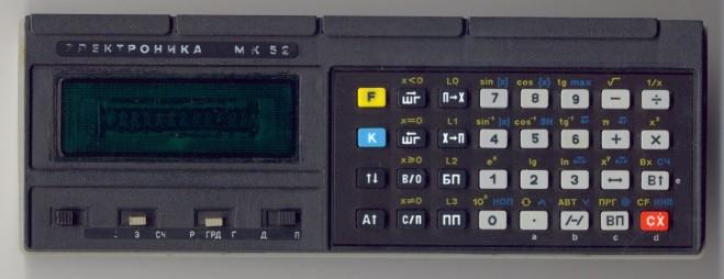 3936605_Elektronika_MK52 (659x254, 42Kb)