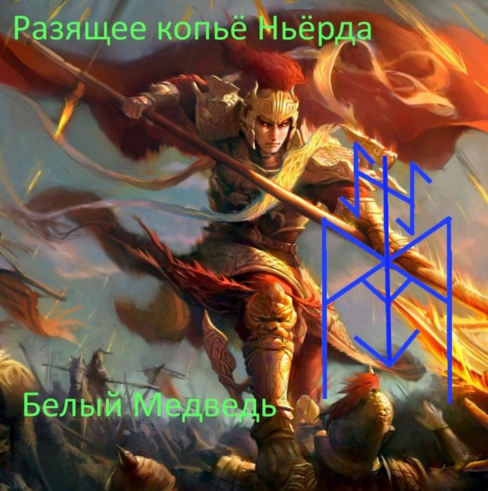 5916975_34io6fb (694x700, 377Kb)