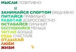 Превью esli ne kushat nedelju na skolko mozhno pohudet (600x414, 110Kb)