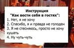 Превью est li privykanija k gerbolajfu (604x392, 129Kb)