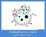 Превью kak pohudet elena malysheva (644x522, 87Kb)