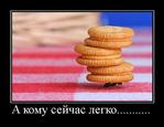 Превью kak popast v gruppu eleny malyshevoj (604x467, 128Kb)