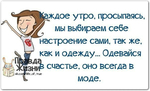 Превью kakie tabletki vam pomogli pohudet realno (604x367, 126Kb)
