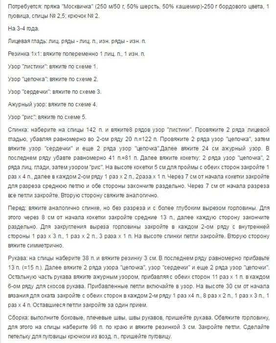 6009459_Risynok1 (564x700, 156Kb)