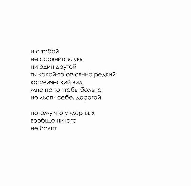 IMG_6569 (640x640, 36Kb)