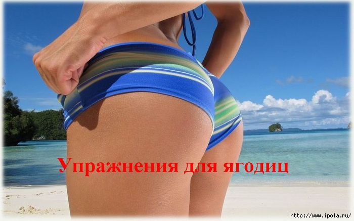 2835299_Yprajneniya_dlya_yagodic (700x437, 200Kb)