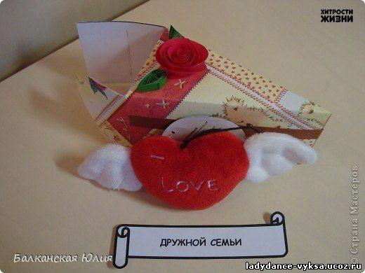 Интересный подарок торт с пожеланиями как сделать - Kuente.ru