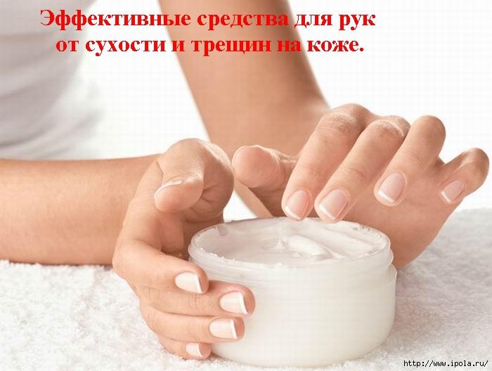 """alt=""""Эффективные средства для рук от сухости и трещин на коже."""""""