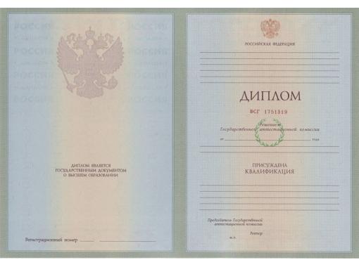 оригинальный диплом Самое интересное в блогах 444 510x380 125kb