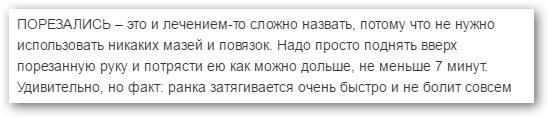 5110516_5 (548x117, 20Kb)