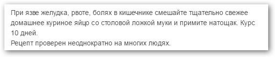 5110516_11 (563x118, 15Kb)