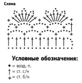 shema-vyazaniya-povyazka-na-golovu-dlya-devochki-kruchkom (286x291, 31Kb)