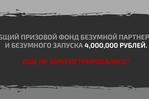 Превью t4xh-M6cv6Y (320x213, 26Kb)