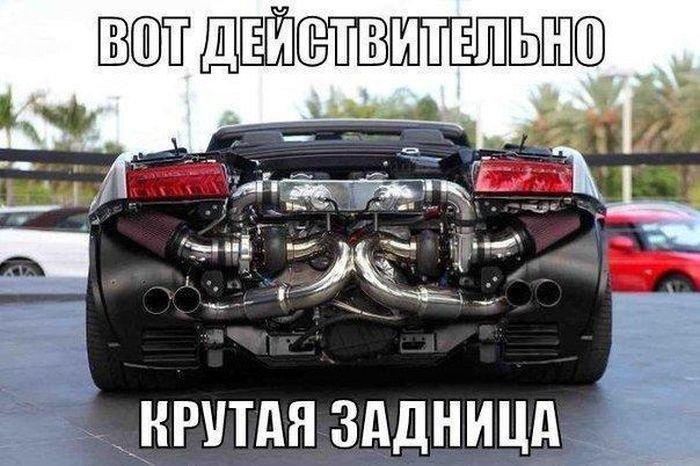 1871_00 (700x466, 78Kb)