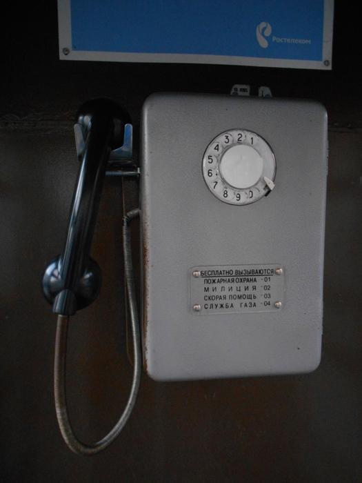 советский телефонный аппарат/4555640_DSCN0186 (525x700, 212Kb)