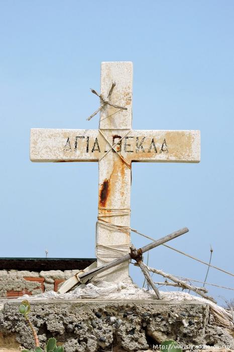 Кипр, Святая Фекла (0) (466x700, 221Kb)