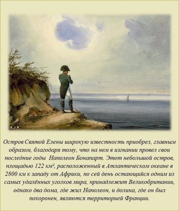 1465115601_www.radionetplus.ru-8 (594x700, 388Kb)