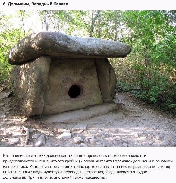 10 необычных мест России 6 (584x604, 405Kb)