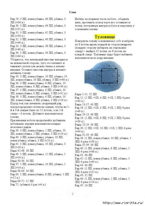 Рј (2) (494x699, 183Kb)