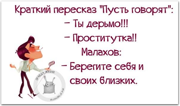 4809770_U7 (604x356, 38Kb)