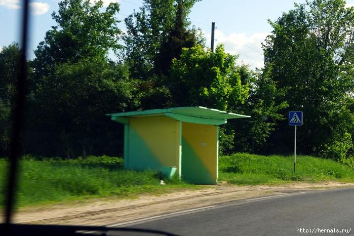 автобусная остановка/4555640_DSC02821 (700x466, 315Kb)