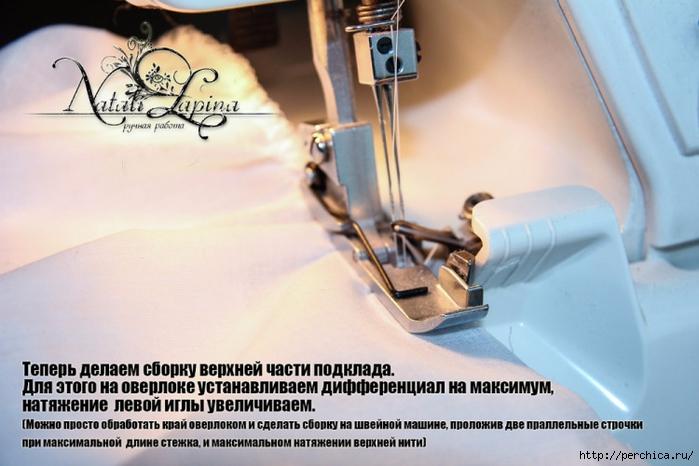 3937385_original_10 (699x466, 226Kb)