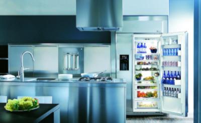 кухня (400x246, 33Kb)
