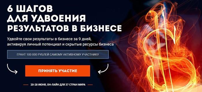 4687843_banner_6shagov (700x319, 70Kb)