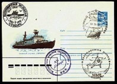 87.51.4.6 АЛ Сибирь Вертолетная почта. Высокоширотная экспедиция СП-27-29 1987-92гг (394x284, 39Kb)