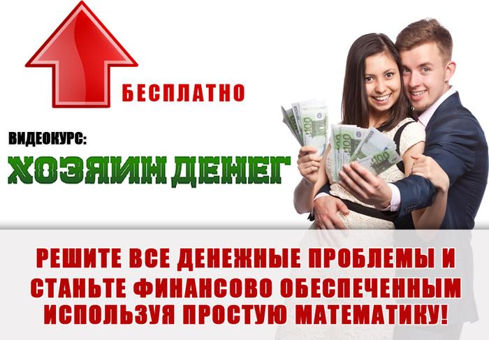 4687843_139482402367174812796 (700x487, 267Kb)