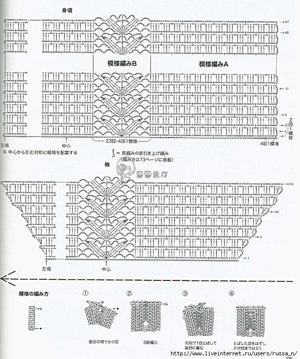 UZ8dvYcotpc (584x699, 323Kb)