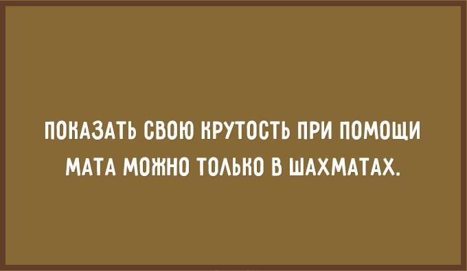 875697_0182c6110edbfdborig (680x394, 32Kb)
