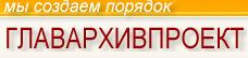 архив1 (228x54, 10Kb)