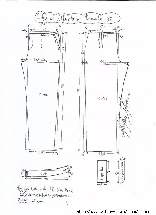 calçaalfaiataria-38 (508x700, 194Kb)