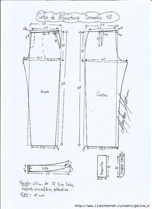 calçaalfaiataria-48 (508x700, 244Kb)