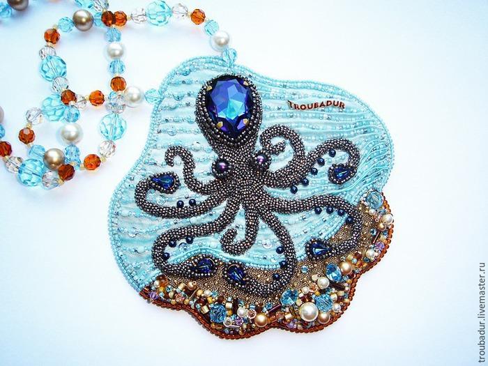 Кулон «Octopus Heliotropium»