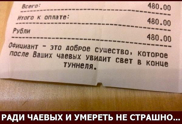 photo_1465367169 (599x409, 166Kb)