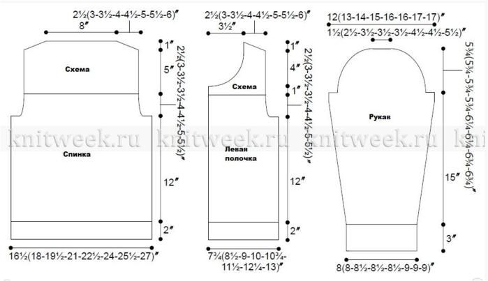 Fiksavimas.PNG1 (700x403, 148Kb)