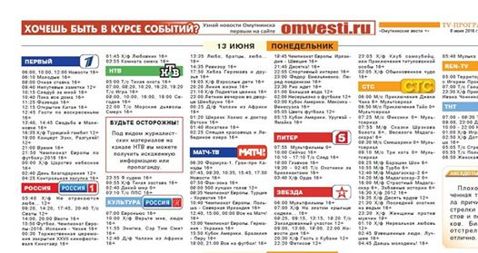 http://img0.liveinternet.ru/images/attach/d/1/129/971/129971658_13331123_1051538384932556_1143486163526032114_n.jpg