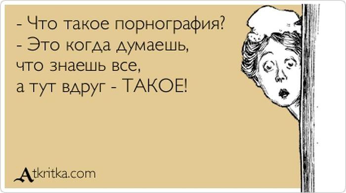 5672049_1352694156_atkritka_05 (700x390, 31Kb)