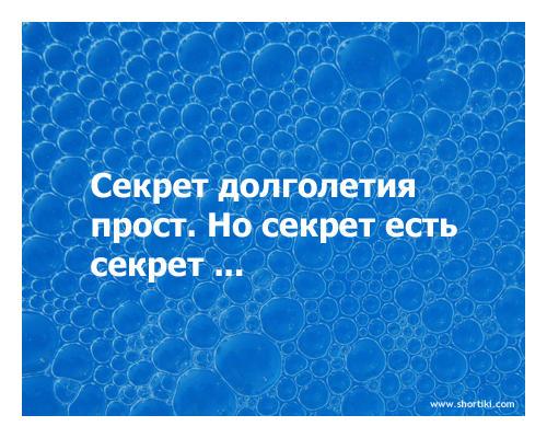 3121918_639275fe5e585e7fab038074303e7a65_800 (500x400, 55Kb)
