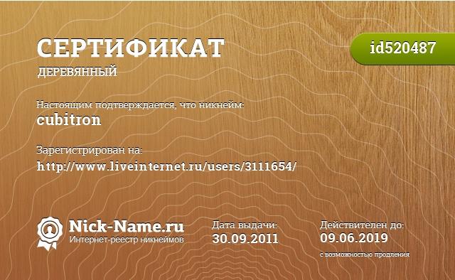 3111654_img (640x394, 136Kb)