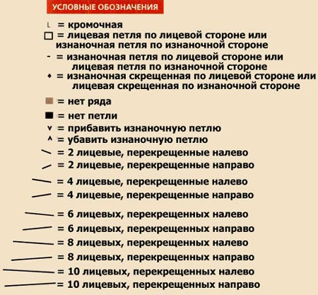 6009459_1410766299_03 (450x417, 50Kb)
