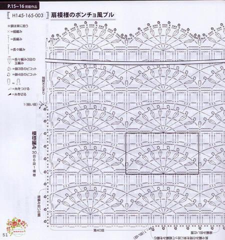 сиреневый ажурный топ схема 2 (450x480, 227Kb)