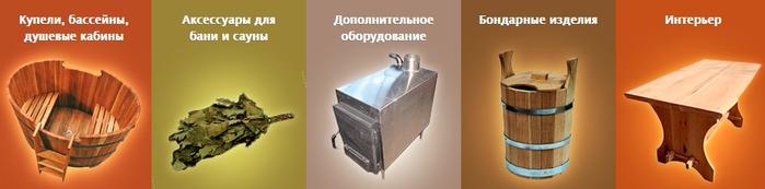 Безымянный (700x173, 124Kb)