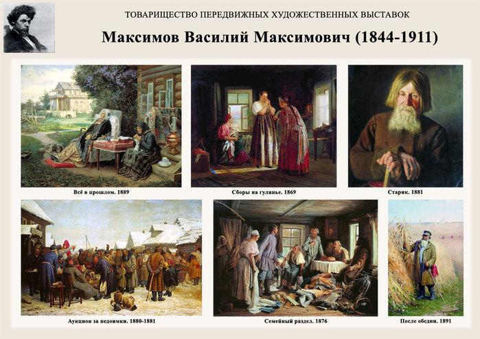 5107871_Maksimov1 (700x494, 120Kb)